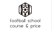 school_price
